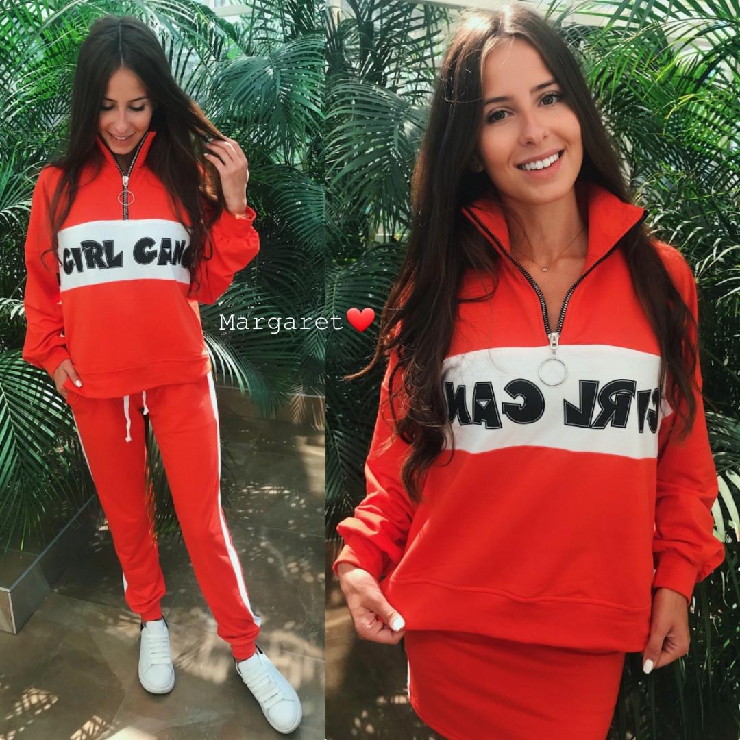de947053 Спортивный костюм тройка( штаны+кофта+юбка) 42-46 р красный: продажа ...