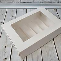 Коробка для 6 еклерів 265*180*65 з мелованого картону з вікном ПВХ-плівка зі вставками, фото 1