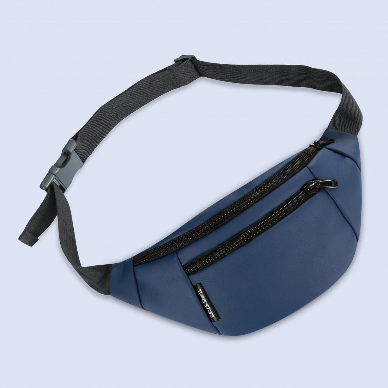 Поясная сумка Twins эко-кожа синяя