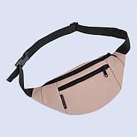 Поясная сумка Twins эко-кожа персиковая, фото 1