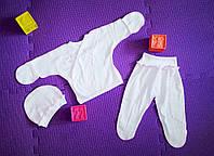Набор для роддома на грудничков Размер 18(36) Набір для пологового будинку на немовлят Розмір 18(36)
