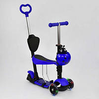 Самокат А 24676 - 3030 Best Scooter 5 в 1 цвет синий колеса PU светящиеся KK