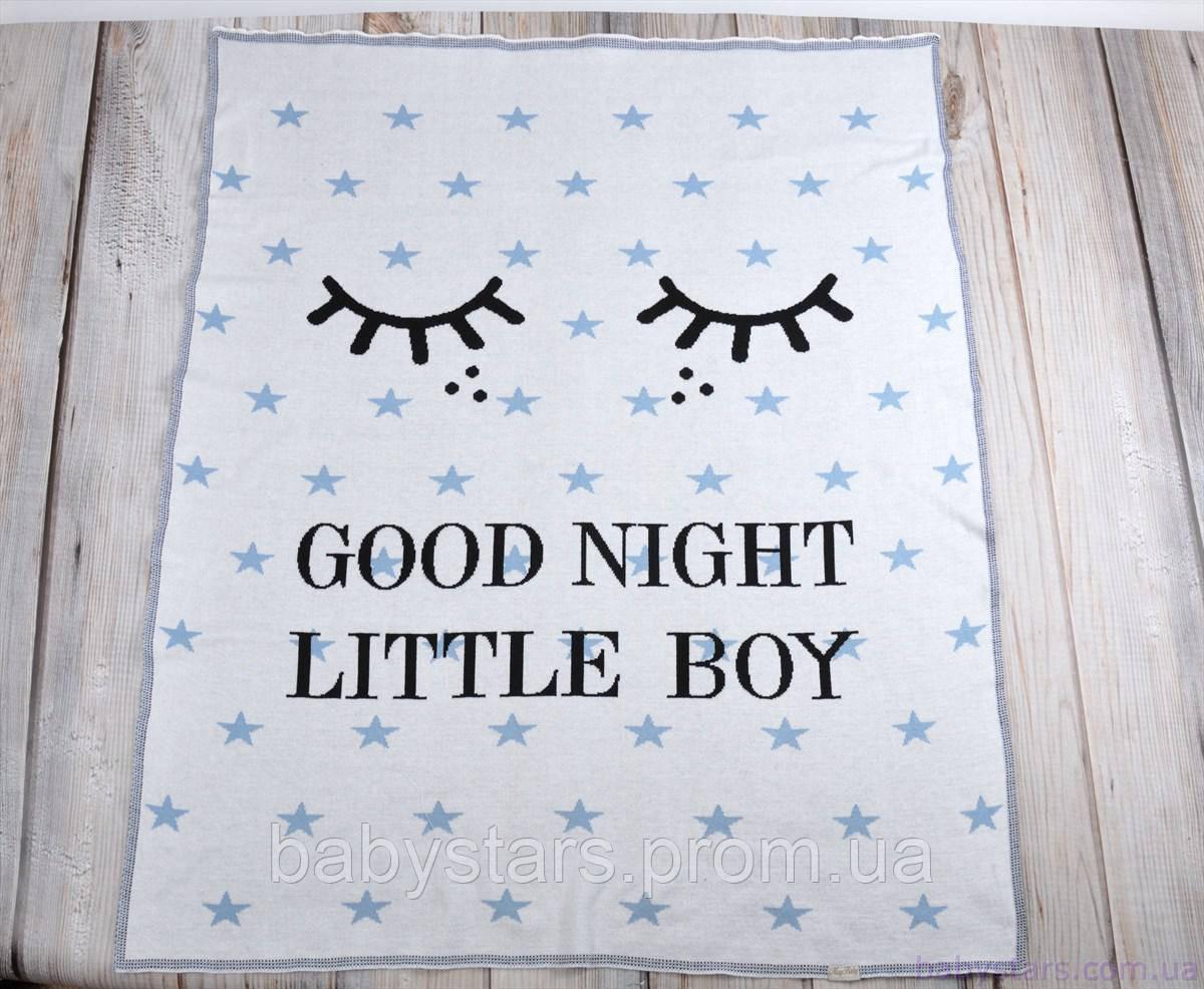 """Плед для новорожденного """"Good night"""", голубой"""