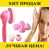 Массажер для лица Multifunction Face Massager AE-8281