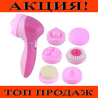 Массажер для лица Multifunction Face Massager AE-8281!Хит цена, фото 1