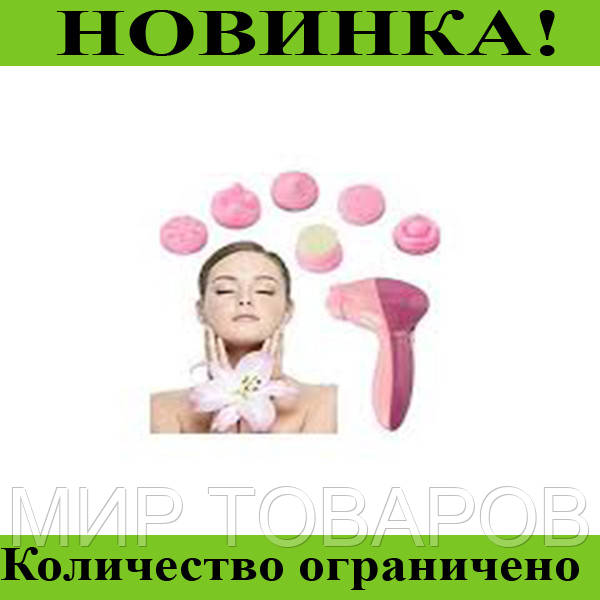 Массажер для лица Multifunction Face Massager AE-8281!Розница и Опт