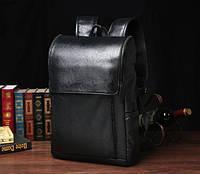 Стильный городской рюкзак для мужчин ПОДАРОК визитница