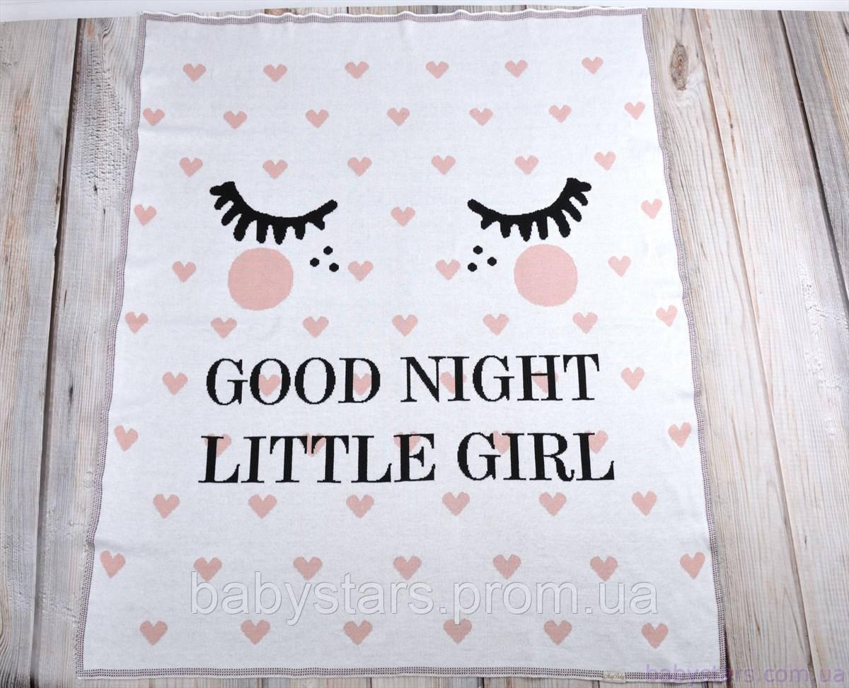 """Плед для новорожденной девочки """"Good night"""", розовый"""