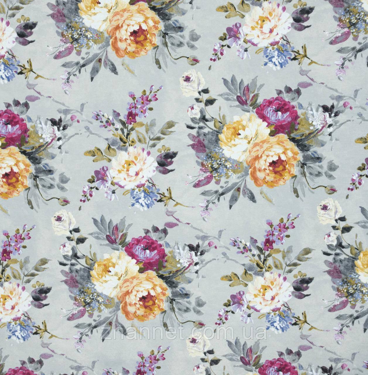 Ткань для штор Carolina цвет фуксия 280 см