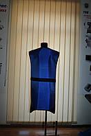 Фартук рентгенозащитный двухсторонний - ФРдс ОБЕРЕГ