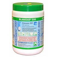 Бланидас 300 в таблетках 300 шт средство для дезинфекции поверхностей воды медицинских инструментов