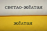 Рівномірна тканина - світло-жовта (Україна), фото 2