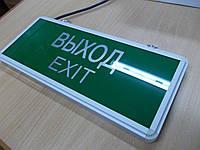 Светильник ССА1001 аварийный ВЫХОД-EXIT, фото 1