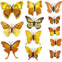 Набор №44 из 12шт декоративных 3-D бабочек желтые