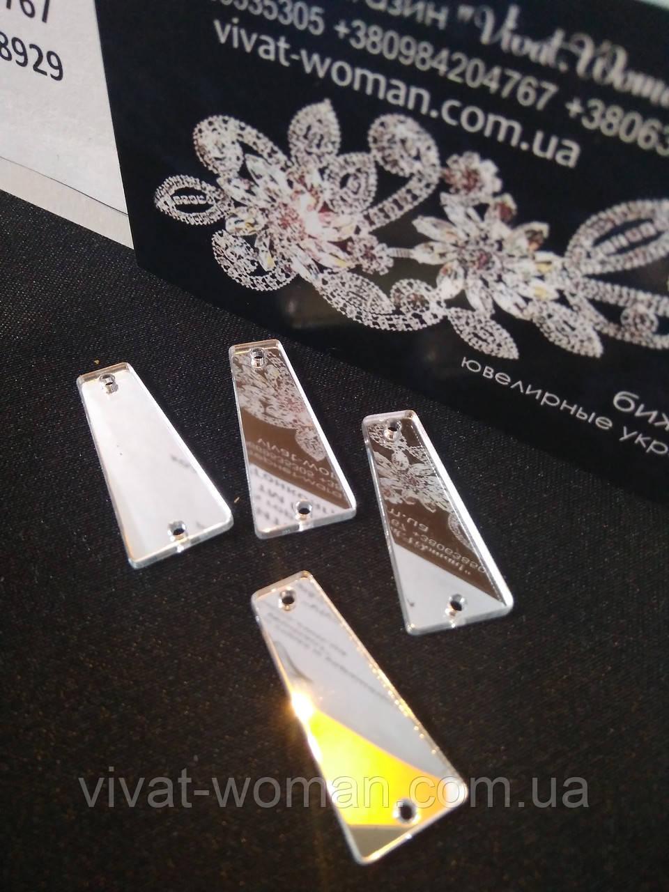 Пришивні дзеркала Crystal (Silver) P11 - 11х27мм. Ціна за 1 шт