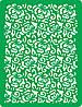 Трафарет самоклеящийся многоразовый Ф_82, 14,5х19,5см