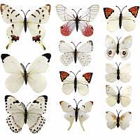 Набор №41  из 12 шт декоративных 3-D бабочек,  белые