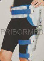 Бандаж для тазобедренного сустава Support line
