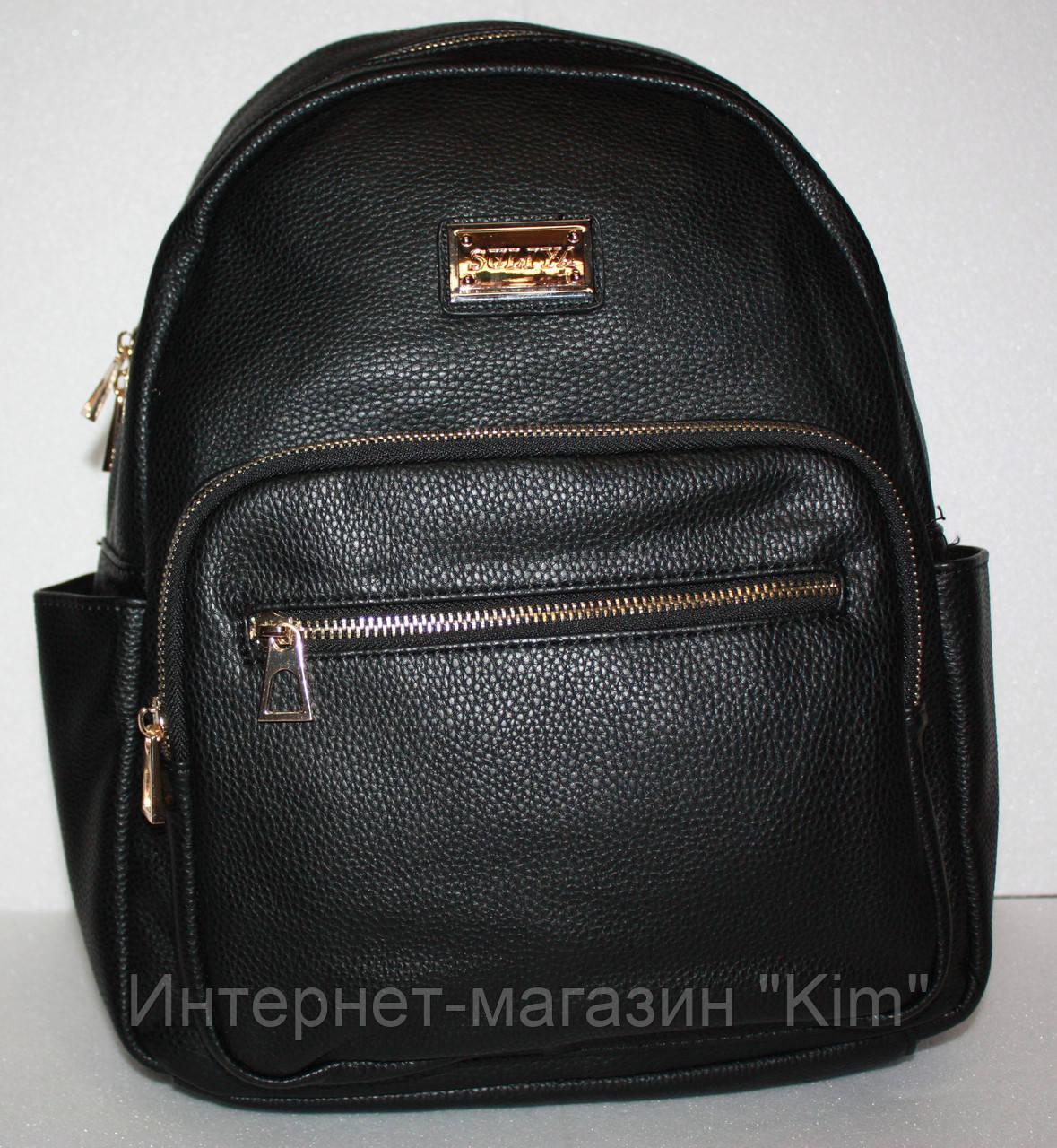c0b62845ff7e Школьный рюкзак женский экокожа черный - Интернет-магазин