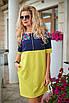 Платье Аэлита, фото 4