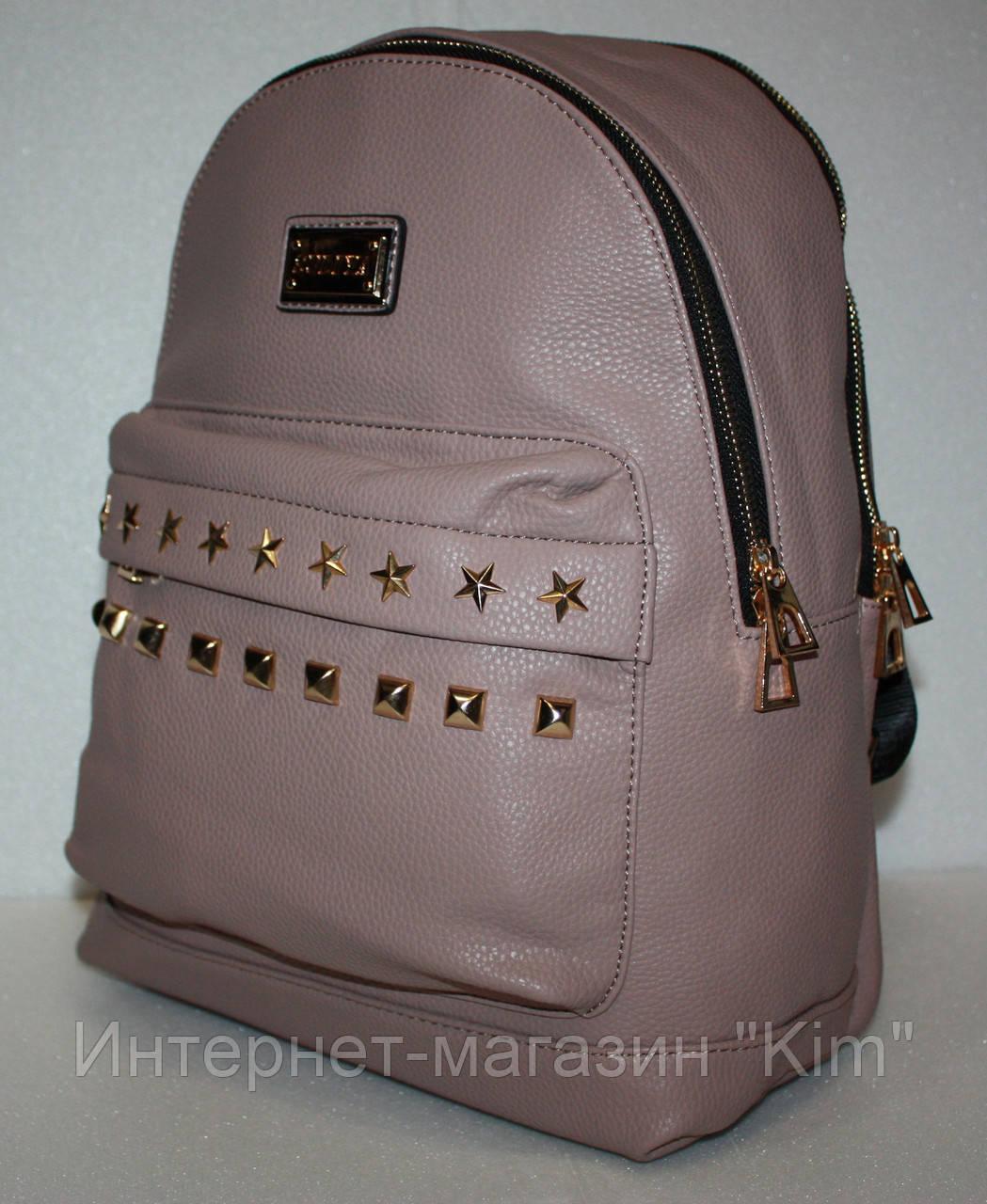 fe96c8bfe9c5 Школьный рюкзак женский экокожа пудра со звездами - Интернет-магазин