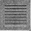 Решетка Kratki Fresh 17х17, фото 6