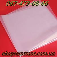Полиэтиленовый пакет — применяемый для переноса вещей мешок, сделанный из полиэтилена.
