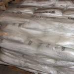 Соль пищевая в пачке 1,5 кг., фото 1