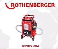 Промывочный компрессор Промывочный компрессор ROPULS eDM, D  ROTHENBERGER