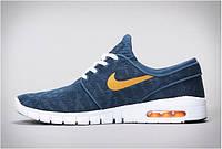 Мужские  кроссовки Nike SB Stefan Janoski Max blue