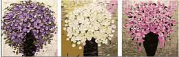 Картина по номерам Три букета (Триптих), 50x150 см., Babylon