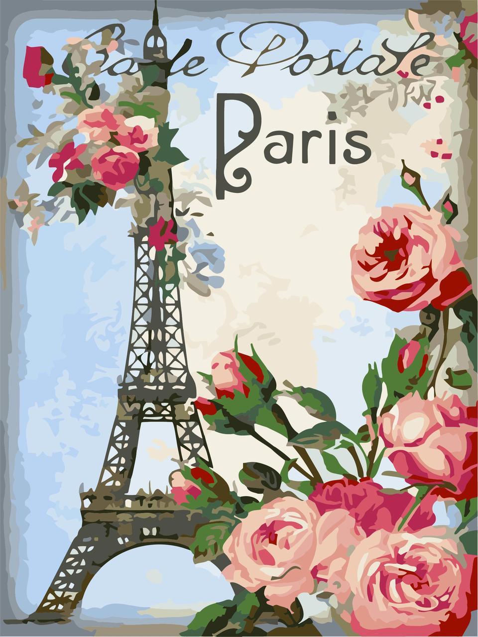 Картина по номерам Привет из Парижа, 30x40 см., Идейка