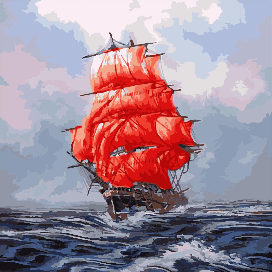 Картина по номерам Алые паруса, 40x40 см., Идейка