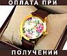 Женские часы GENEVA -- ЗОЛОТО, БЕЛЫЙ