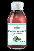 БАЖ «Спорыш обыкновенный» (Apolygonum aviculare) - 100 мл