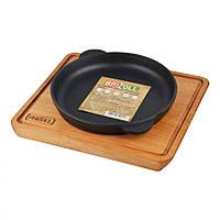 Сковорода на подставке Brizzol HoReCa (18 см)