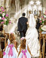 "Картина по номерам ""Свадебная церемония. Худ. Ричард Макнейл"", 40x50 см., Babylon"