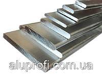 Шина алюминиевая 7х40мм, фото 1