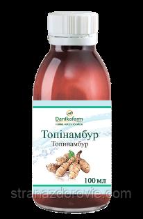 БАЖ «Топинамбур» (Helianthus tuberosus) - 100 мл