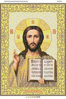 Схема для вышивки бисером Иисус Христос (золото)