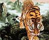 "Картина по номерам ""Крадущейся тигр"", 40x50 см., Mariposa"