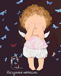 Картина по номерам Неслухняні метелики, 40x50 см, Идейка