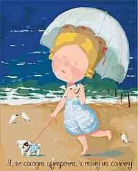 Картина по номерам Я,як слолодка цукерочка, я тану на сонечку, 40x50 см, Идейка