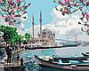 "Картина по номерам""Турецкое побережье"", 40х50 см., Идейка"