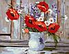 """Картина по номерам """"Бугет маков и ромашек"""", 40х50 см., Rainbow Art"""