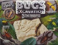 Набор для раскопок жуки BUGS Excavation Тм Danko Toys 2