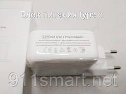 Адаптер, блок питания magsafe 29 Вт Tape type-c для macbook 12