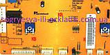 Плата управління з дисплеєм (ф.у, Туреччина) котлів газових Demrad Nepto. арт. 3003202599 (D003202599), к. з. 0225, фото 4