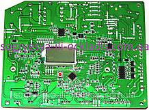 Плата управления с дисплеем (ф.у, Турция) котлов газовых Demrad Nepto. арт. 3003202599 (D003202599), к.з. 0225