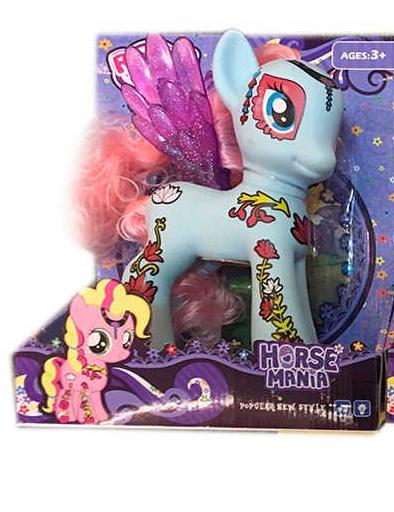 Пони игрушки My Little Pony.Игрушки My Little Pony.Игрушка интерактивная My  Little Pony 3c1872444cb